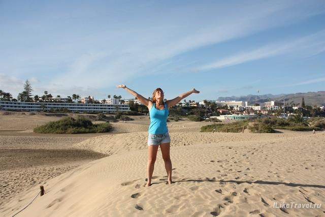 Песчанные дюны Маспаломас, Гран Канария