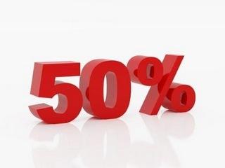 Отели со скидкой 50%