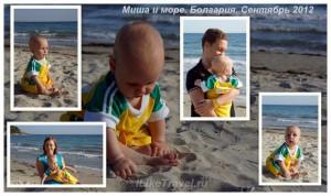 Путешествие в Болгарию с грудным ребенком